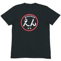 和食ダイニングえん様の名入れTシャツ
