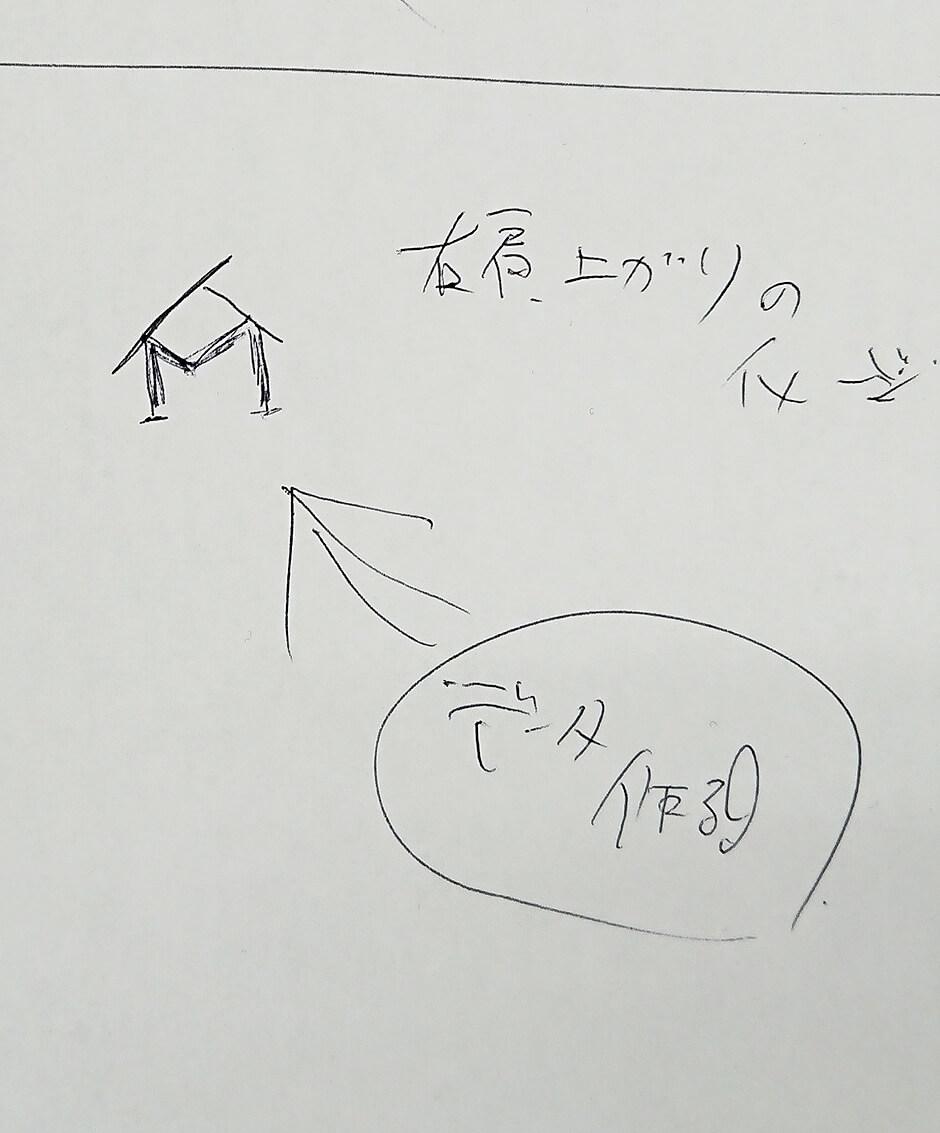 マシモ様の手書きのロゴマークイメージ