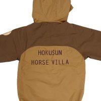 乗馬クラブ・北駿ホースヴィラ様の名入れプリントしたワークマン防寒着