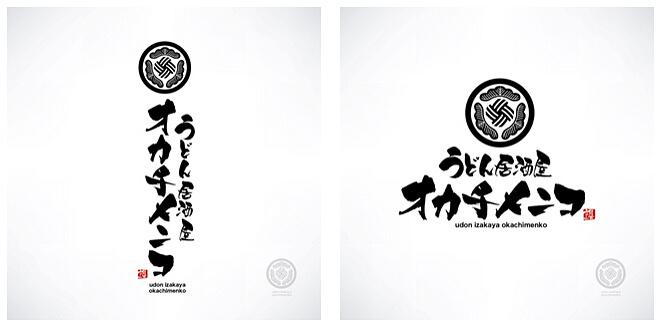 オカチメンコ様の別のロゴパターン