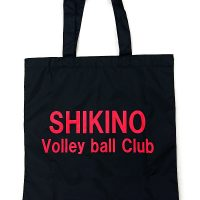 高岡市立志貴野中学校バレーボール部様のロゴプリント入りの名入れバッグ